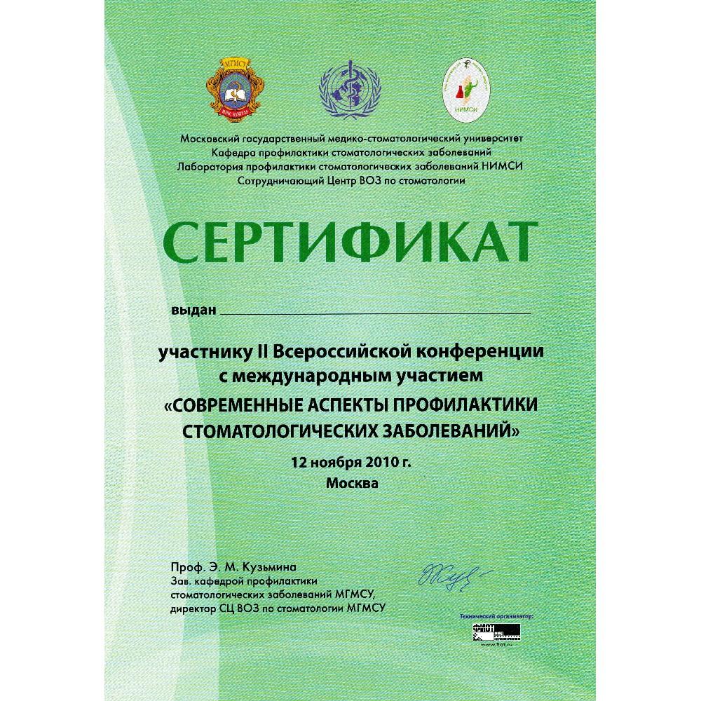 CCF31012019_0020.jpg