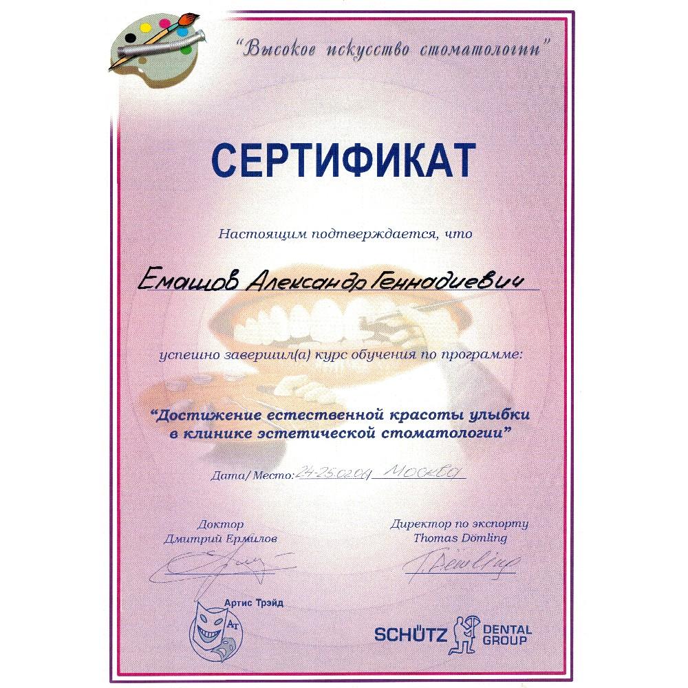 CCF01022019_0001.jpg